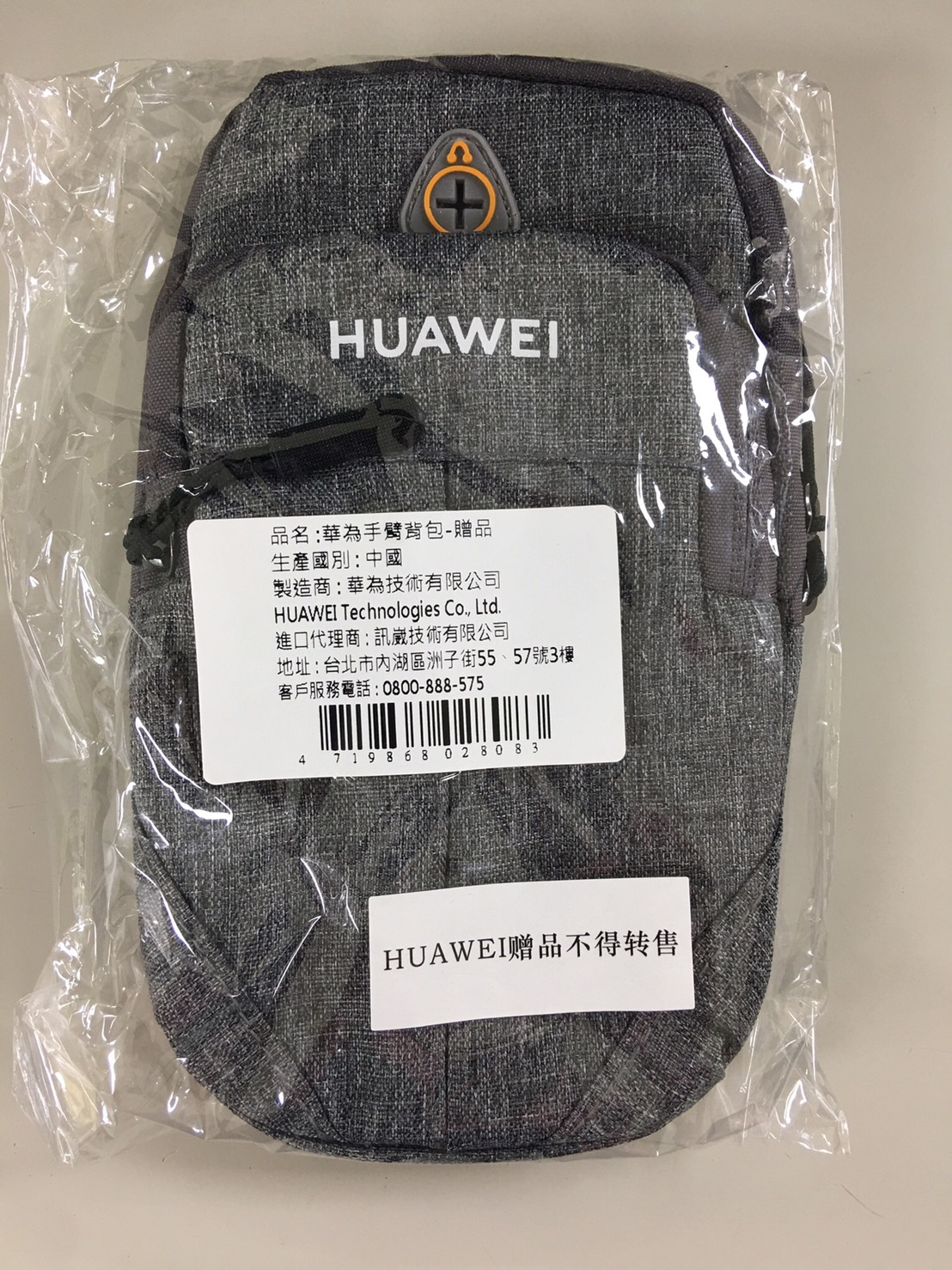 HUAWEI 華為 WATCH GT 2 46mm (曜石黑)