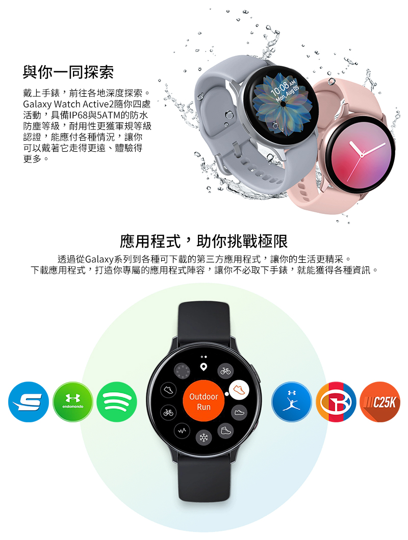 【SAMSUNG 三星】Galaxy Watch Active2 鋁40mm智慧手錶手錶 SM-R830