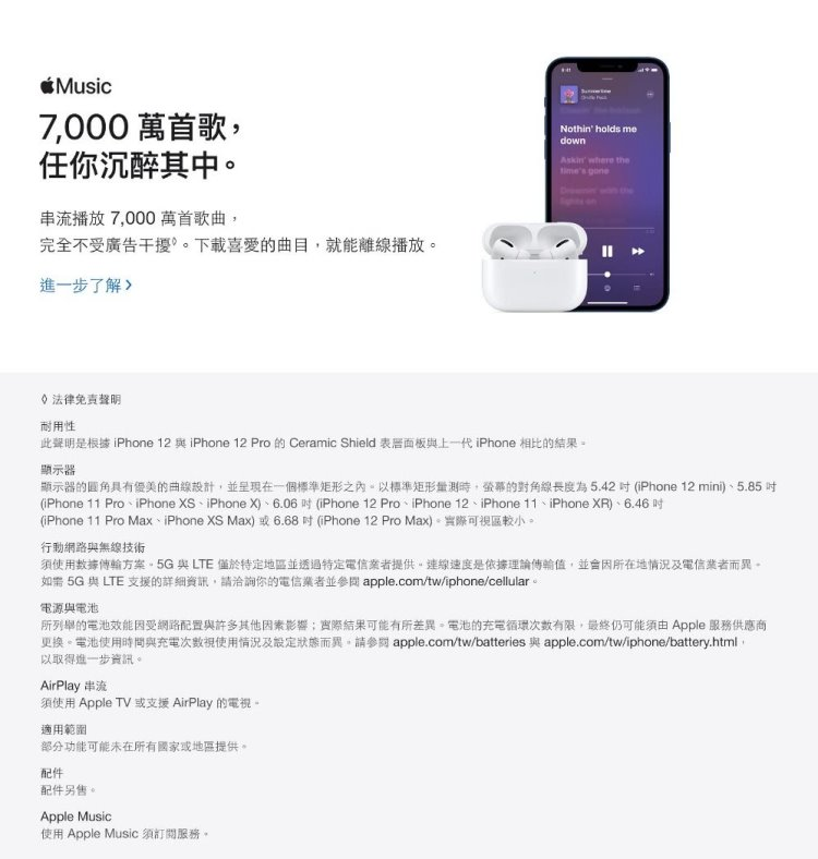 Apple iPhone 12 Pro Max 256G(石墨/銀/金/藍