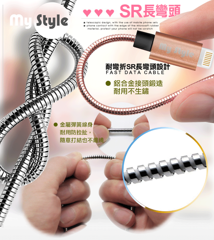 MyStyle 2.4A 耐彎折不纏繞 Type-C to Lightning